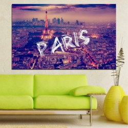 Картина - ПАРИЖ